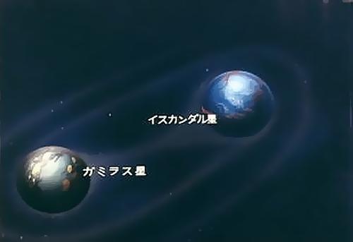 地球に質量が似た惑星発見
