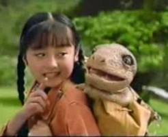 恐竜REXと安達祐実