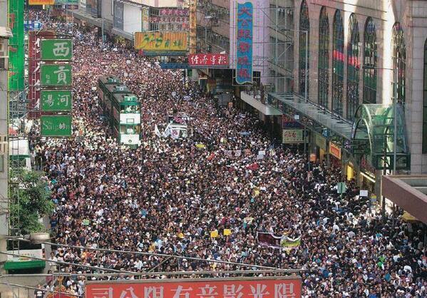 香港デモ 中国返還 11年前