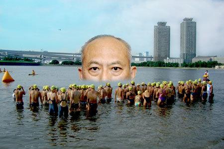 舛添要一が大腸菌で東京湾