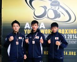 南京ユース五輪のJAPANユニホーム