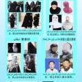 中国ついにウイグル民族伝統を禁止