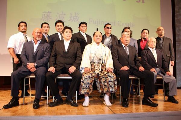 藤波辰爾(60)の還暦を祝う会