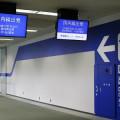 成田空港の国内線利用で空港使用料