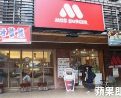 台湾のモスバーガー商品に廃油か