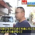 ハイエースばかり窃盗相次ぐ 東京・国立市