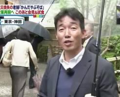 ミヤネ屋 放送事故