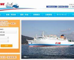 フェリーの日本最長航路「飛龍21」沖縄~東京間、12月より運航休止