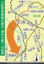 小田急多摩線が本厚木まで