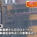 歌舞伎町ビル火災!「スーパールーズ」の再来へ