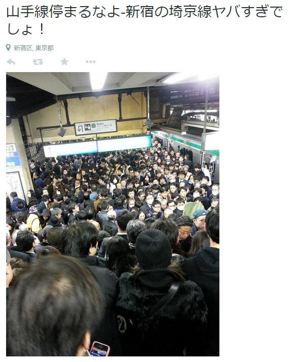 山手線遅延で新宿の埼京線ヤバすぎ