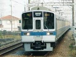 小田急多摩線