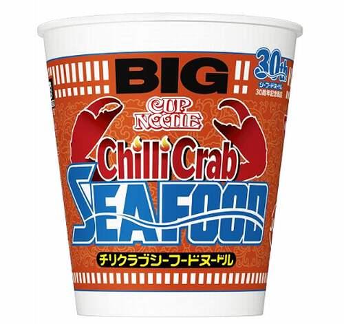 日清カップヌードル新商品「チリクラブシーフード」
