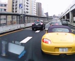 ポルシェ-首都高-事故-動画