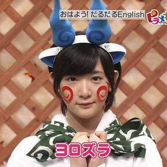 AKB48-生駒-ヨロズラ