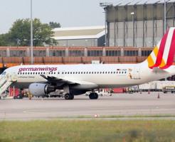 A320-墜落-ジャーマンウイングス-アルプス