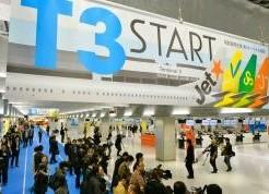 成田空港 LCC専用第三ターミナル