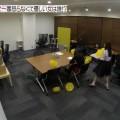放送事故 どっきり ヤラセ AKB48