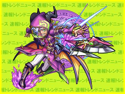 モンスト-MS1197-オセロー