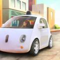 グーグル自動車