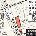 JR名古屋駅付近