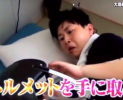 森三中-大島-出産シーン-イッテQ