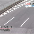 前田敦子-交通事故-タクシー-千代田区