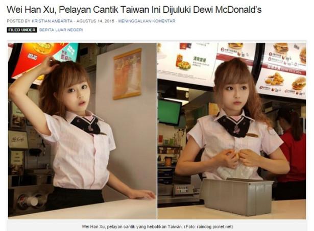 台湾マクドナルド-女従業員-可愛い