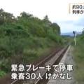 -宗谷線-紋穂内駅-オーバーランデート