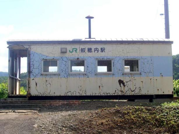 stn15090901-01-宗谷線-紋穂内駅-北海道美深町