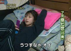 ビッグダディ&美奈子、露出激減・・・ ←いや、そもそもどこに需要あったんだよ?