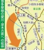 小田急多摩線の延伸先が本厚木に決定!