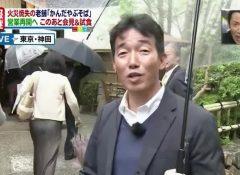 【放送事故】 ミヤネ屋で宮根が中継先でモタモタしているレポーターにキレまくるwww