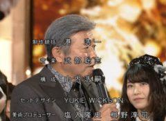 【速報】 小倉智昭さん 生放送でカツラがバレる放送事故wwwwwwww