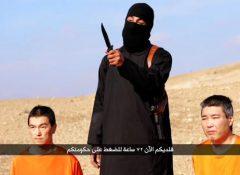 【画像】【動画】イスラム国が行方不明の湯川遥菜さんとジャーナリスト後藤健二さんの処刑を宣言