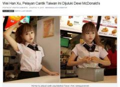 台湾マクドナルドで働く可愛すぎる女性従業員 アジア一帯で話題に